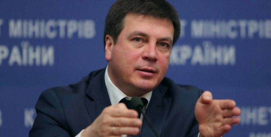 Геннадий Зубко / Фото пресс-службы правительства