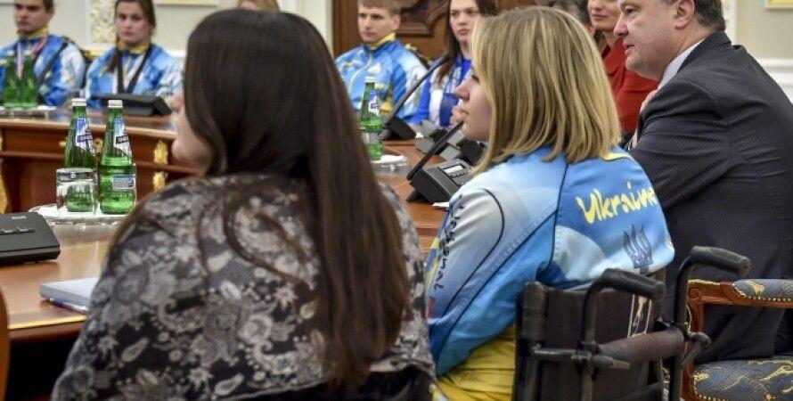 Встреча президента Украины с людьми с ограниченными возможностями / Фото: пресс-служба президента