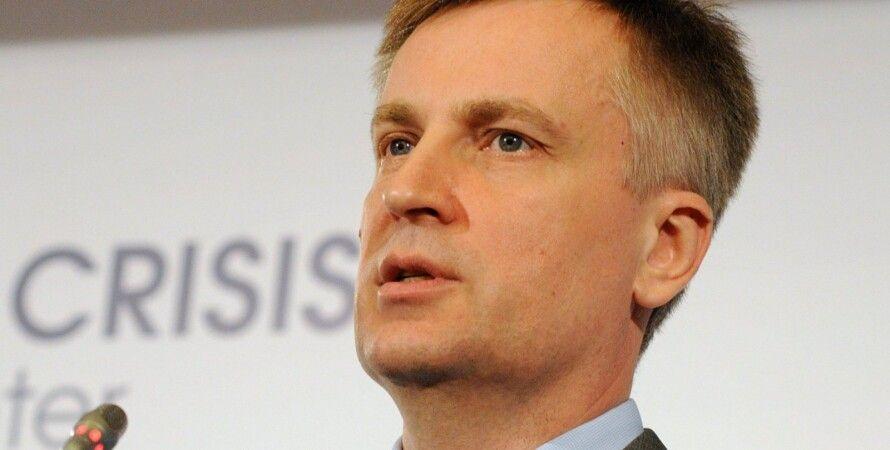 Фото: uacrisis.org/ua