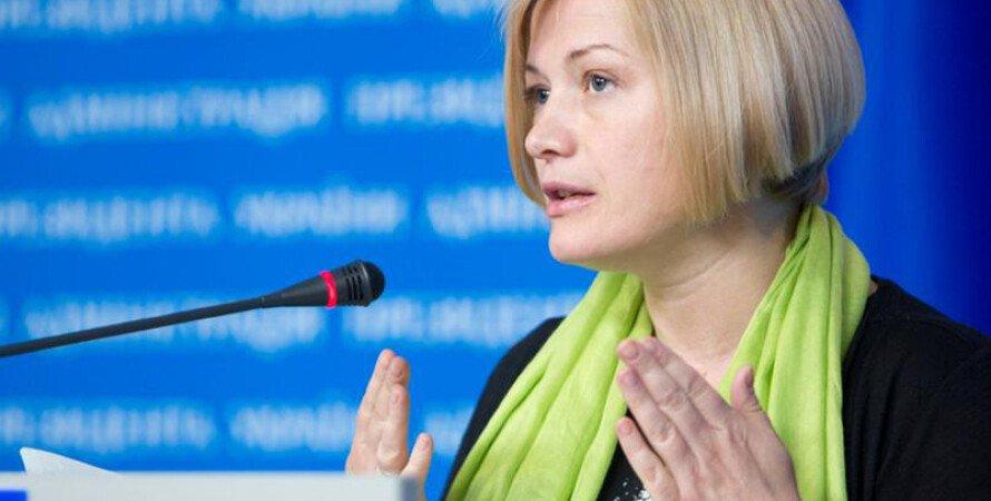 Ирина Геращенко / Фото: Deutsche Welle