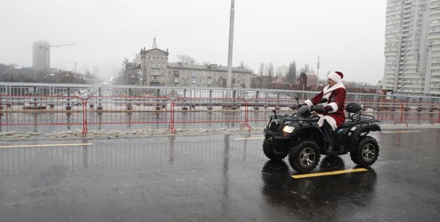 Шулявский мост, кличко, квадроцикл, дед мороз