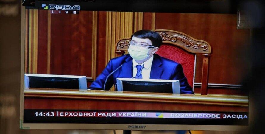 Фото: facebook.com/yan.dobronosov