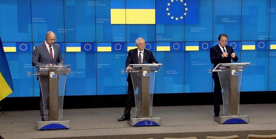 Брюссель, саммит, Украина, ЕС, евросоюз, интеграция, шмыгаль, боррель, ассоциация