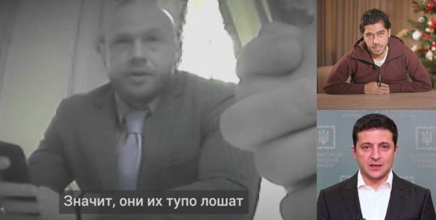 Гео Лерос, Видео, Роман Лещенко, Андрей Ермак, Денежное вознаграждение