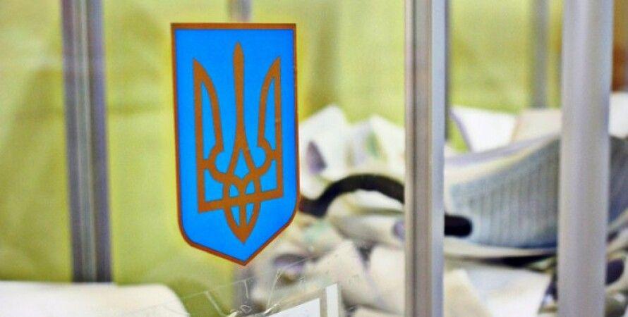 Выборы в Украине / Фото: dnpr.com.ua