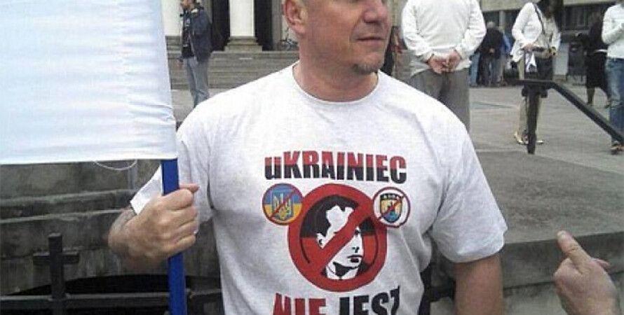 Фото с сайта Досье Киев