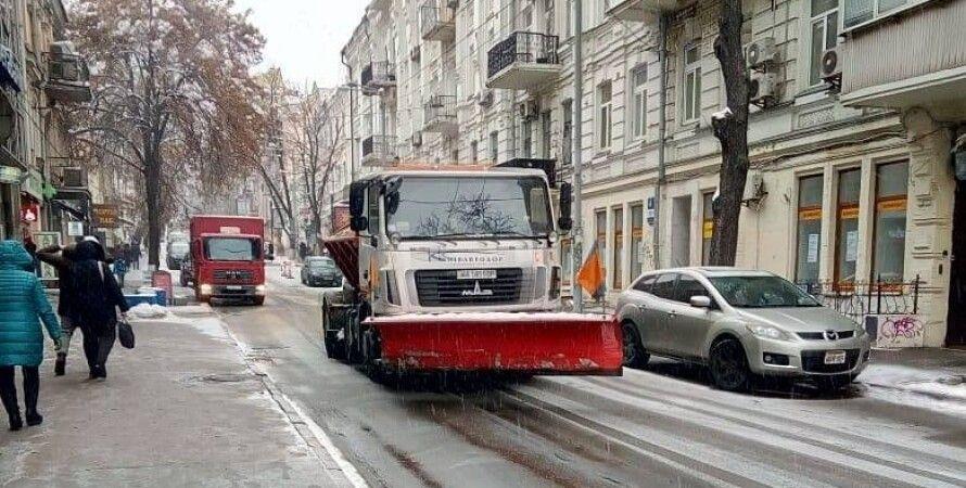 Фото: facebook.com/kievavtodor