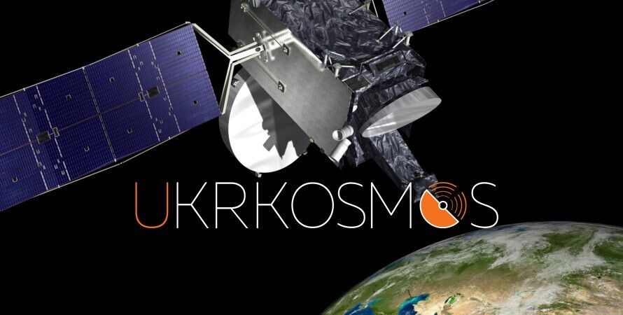 развитие космоса, космическая отрасль, кабмин, наса, ес, Horizon-Europe, космическая держава, реформа космоса