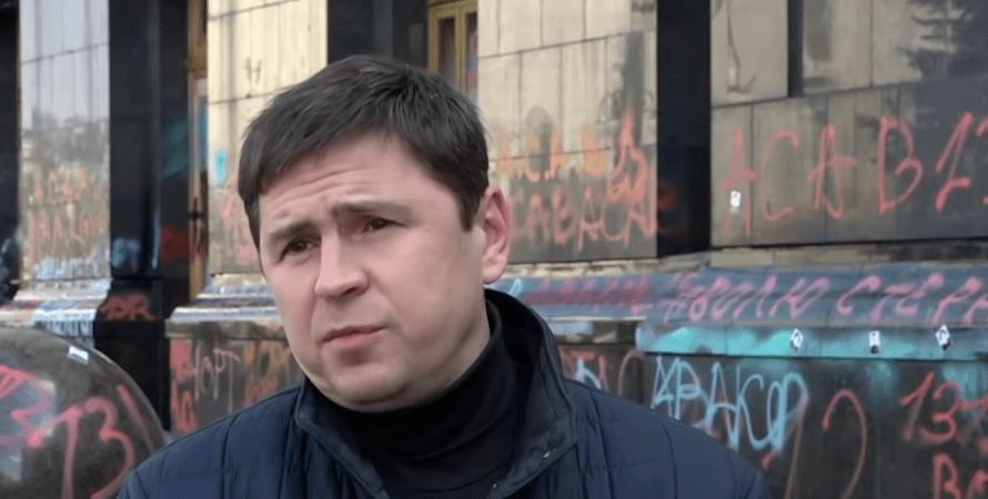 подоляк про акцію протесту стерненко, будівля оп