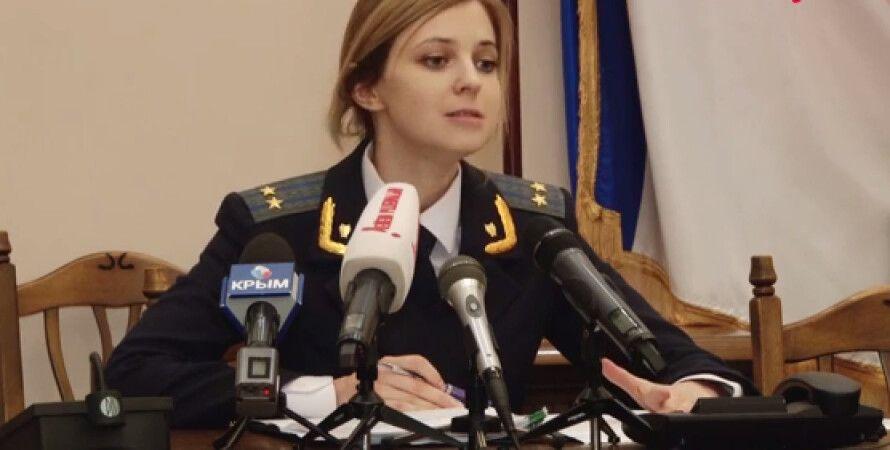 Наталья Поклонская / Фото: Аргументы Недели-Крым