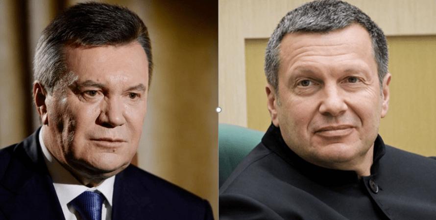 """Янукович дал пощечину и плюнул в лицо пропагандисту Соловьеву из-за слов о  """"ничтожестве"""", - СМИ"""