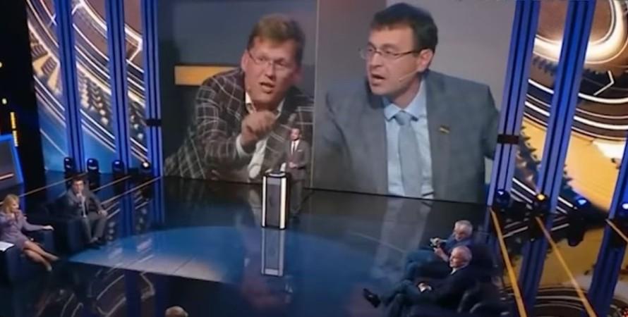 Павло Розенко, Данило Гетманцев, перепалка,