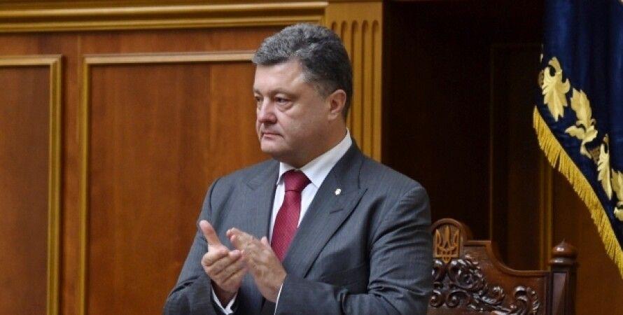 Петр Порошенко в Верховной Раде / Фото пресс-службы президента