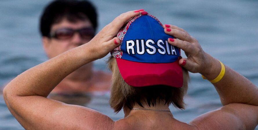 Фото: travel.rambler.ru