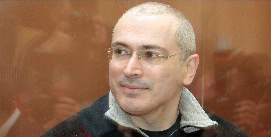 Михаил Ходорковский / Фото: u74.ru