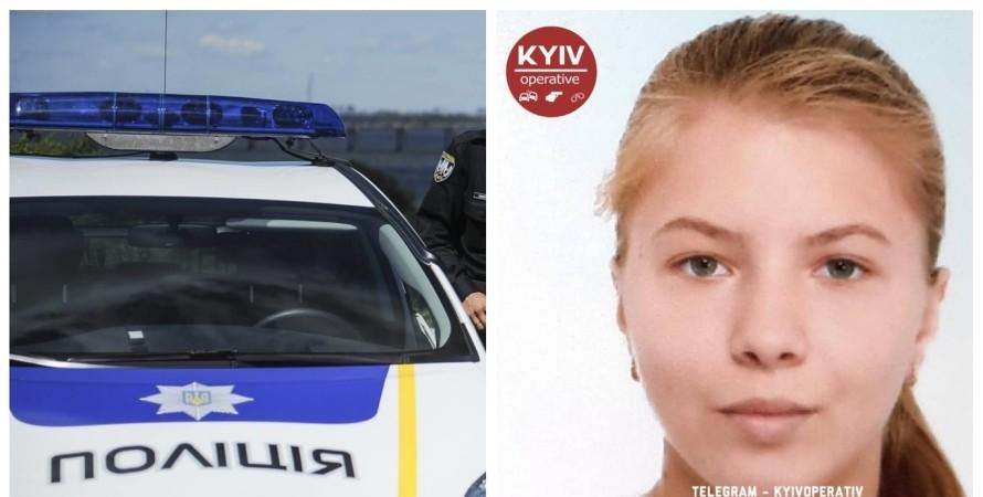Анна Новикова, Киевщина, розыск,