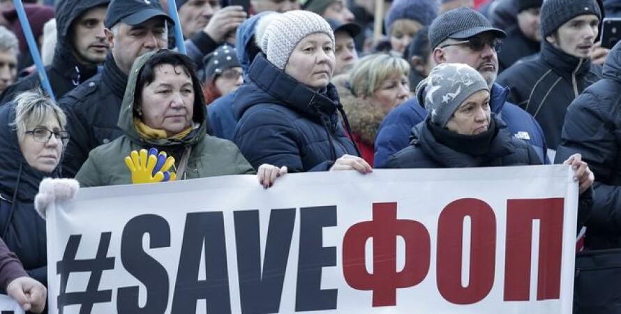 Акция протеста, предприниматели, ФОП