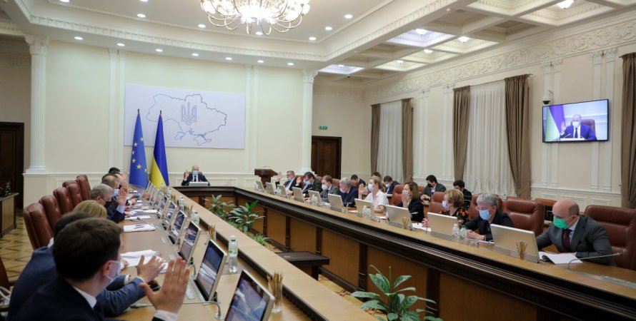 Кабмін України, уряд України, засідання Кабміну