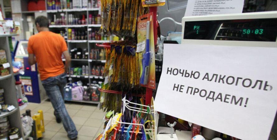 Фото: dndz.com.ua