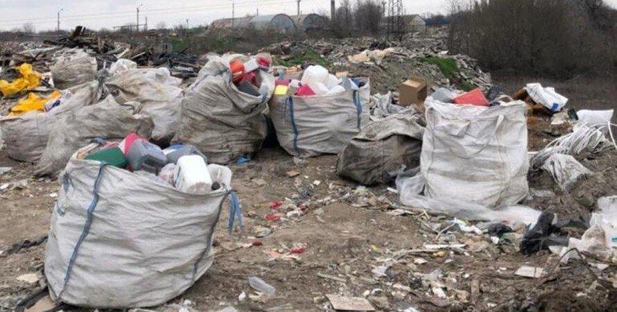 Дніпро, звалище, сміття, чиновники