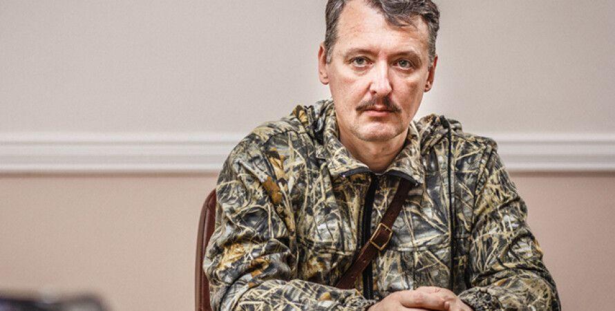 Террорист Игорь Гиркин / Фото: Денис Корнилов, theinsider.ua