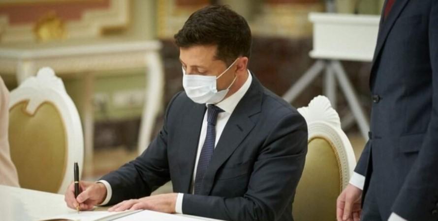 зеленский, владимир зеленский, офис президента, президент