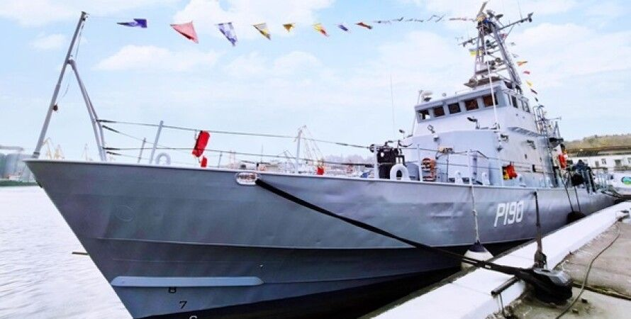 Алексей Неижпапа , Катера, США, ВМС Украины, Island