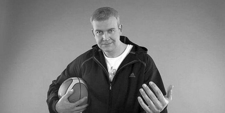 Фото: Федерация баскетбола Украины