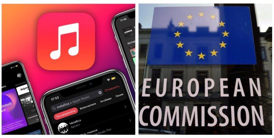 Apple, Европейская антимонопольная комиссия, конкуренция, заключение