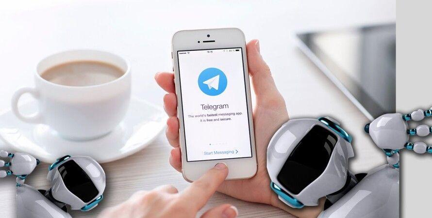 Боты, Мошенники, Личные данные, Шантаж, Пользователи, Telegram