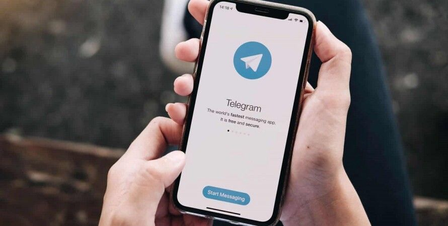 "Telegram, Telegram блокування, блокування ""Око Бога"" в Telegram"