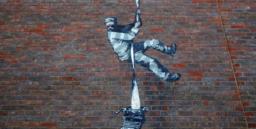 вандали розмалювали графіті Бенксі