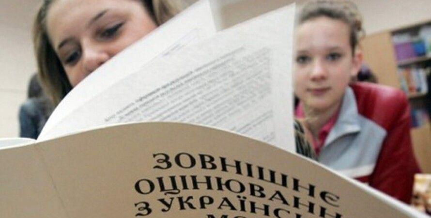 Фото с сайта slovoidilo.ua