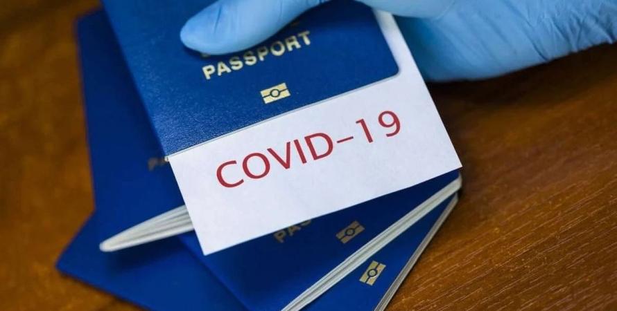 COVID-паспорт, Україна, ЄС, домовленість, туристи, подорожі,