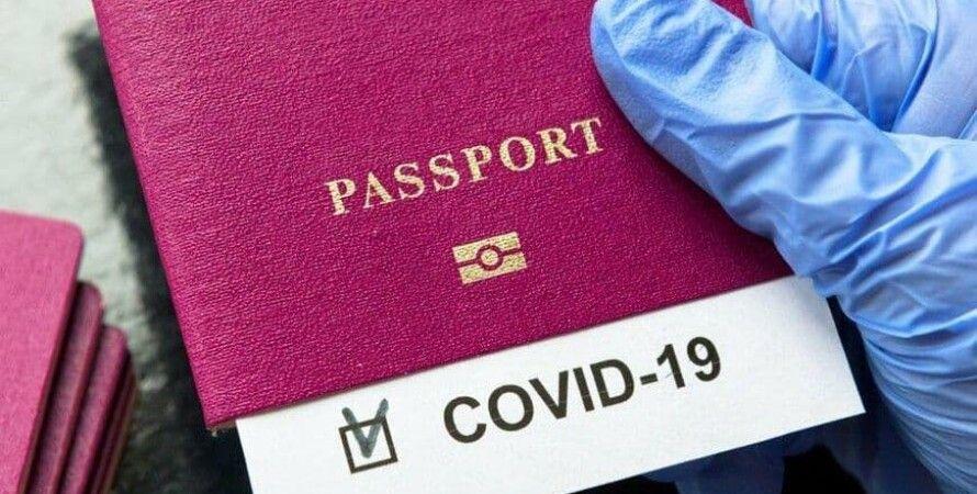 паспорт, электронный, covid-паспорт, вакцинация, прививки