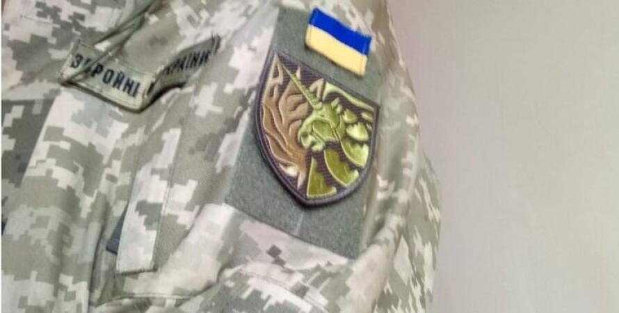 ЗСУ, армія, лгбт, донбас