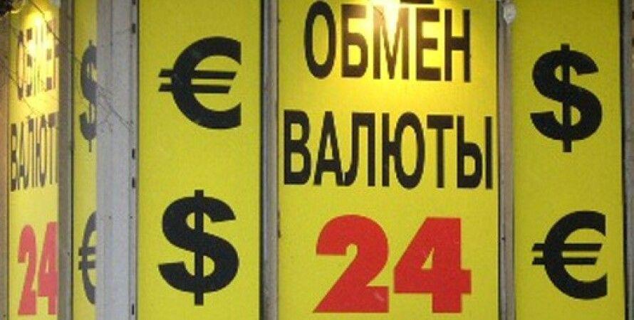 Фото: moscowia.info