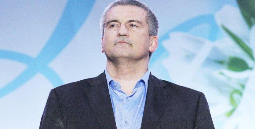 Сергей Аксенов / Фото: facebook.com/vsarkonline
