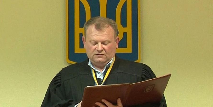 Новые подробности смерти судьи Виталия Писанца под киевом