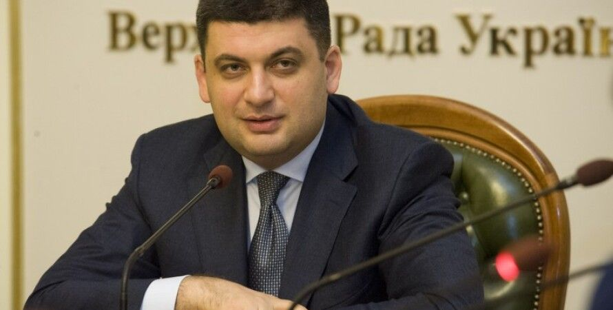 Владимир Гройсман / Фото: times.mk.ua