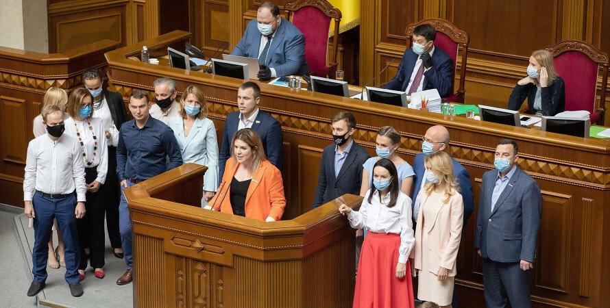 верховна рада, депутати на трибунах, фракція голос