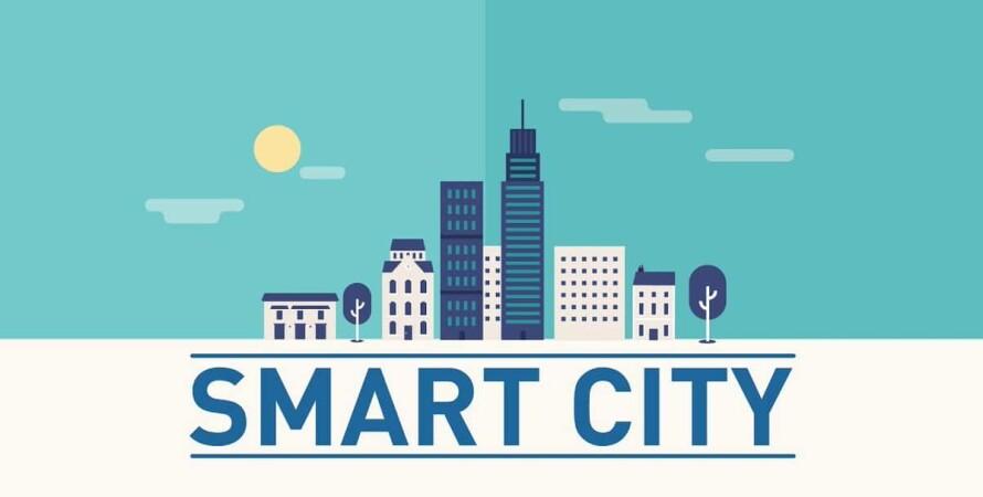 Smart City, логотип
