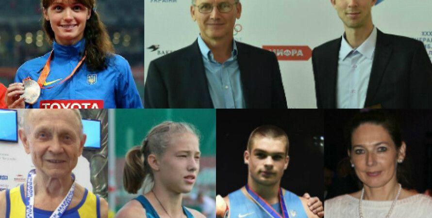 Лучшие легкоатлеты Украины / Фото: ФЛАУ