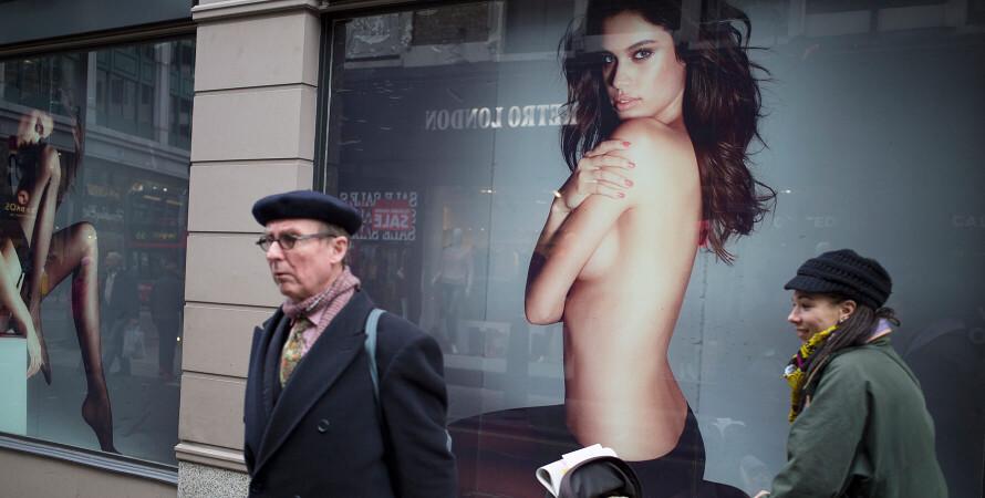 еротика в рекламі, закон про рекламу, рекламний плакат