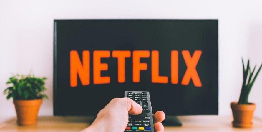 США, вакансія, робота, серіали, Netflix, піца