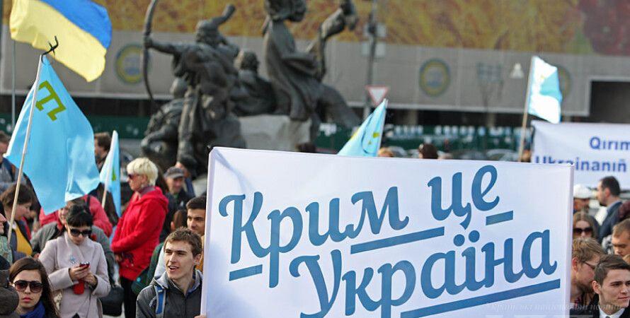 Митинг-реквием в Киеве / Фото: УНН