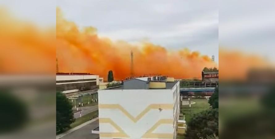 Рівнеазот, вибух, помаранчева хмара