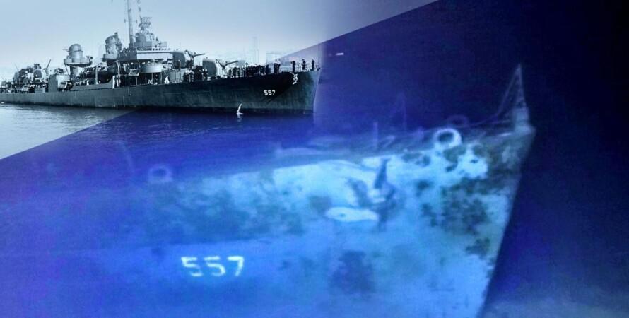 USS Johnston, эсминец джонстон