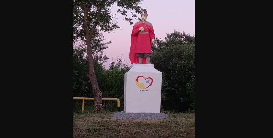 Пам'ятник, Хмельницький, Кунин