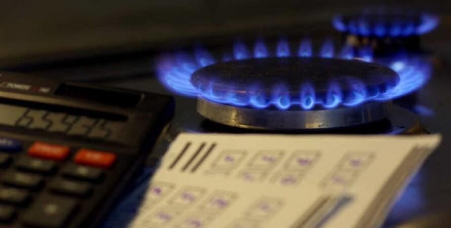 газ, природний газ, газ для споживачів, ціна на газ, вартість газу, тариф газ